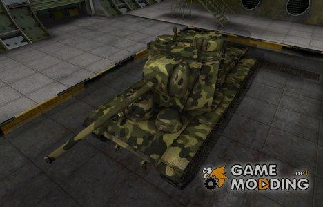 Скин для КВ-5 с камуфляжем для World of Tanks
