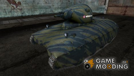 Шкурка для AMX40 от PogS #6 для World of Tanks