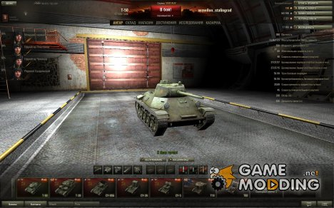 Премиум гараж for World of Tanks