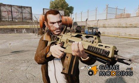 HK G36c для GTA 4