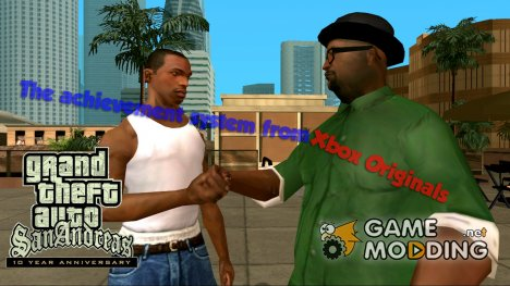 The achievement System (Система достижений) для GTA San Andreas