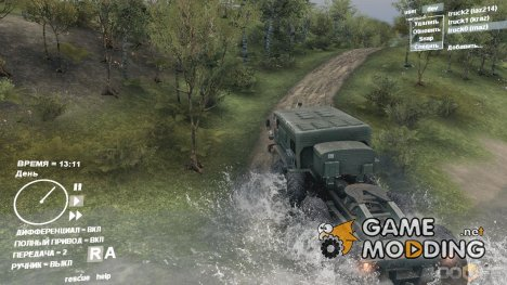 Карта Level Up 2.0 для Spintires DEMO 2013