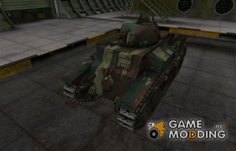 Французкий новый скин для D2 for World of Tanks