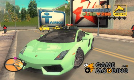 "Lamborghini Gallardo LP560-4 ""TT Black Revel"" для GTA 3"