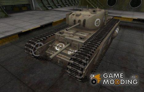 Зоны пробития контурные для Churchill I для World of Tanks