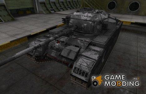 Отличный скин для Centurion Mk. 7/1 для World of Tanks