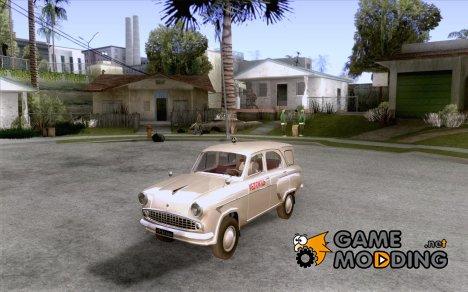 Москвич 423 М Скорая Помощь for GTA San Andreas