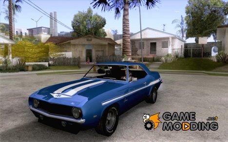 1969 Yenko Chevrolet Camaro for GTA San Andreas