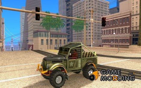 ГАЗ 69 Триал for GTA San Andreas