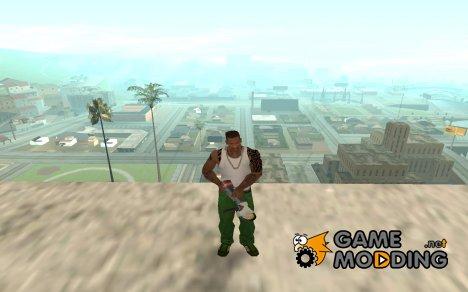 Болгарка для GTA San Andreas