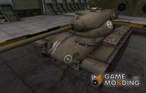 Зоны пробития контурные для T69 для World of Tanks