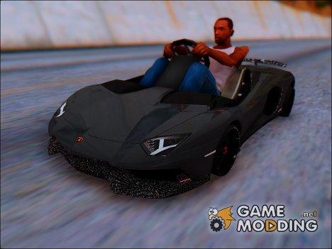 Lamborghini Aventador J Kart для GTA San Andreas