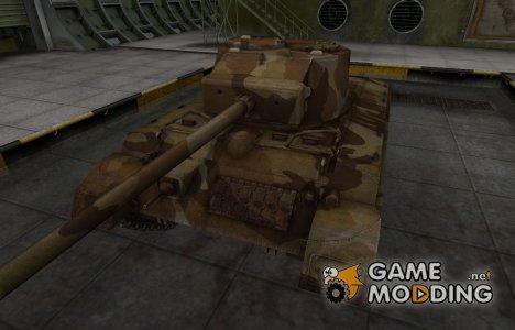 Американский танк T23 for World of Tanks