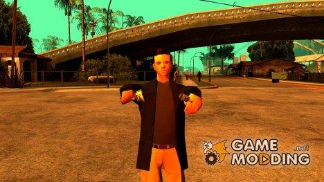 LQ Клод в Пиджаке для GTA San Andreas
