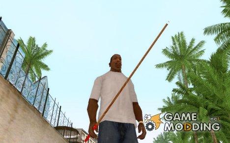 Cue для GTA San Andreas