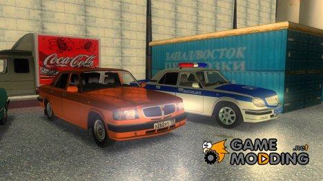 Пак машин ГАЗ for GTA 3