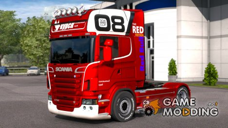 Scania GTM for Euro Truck Simulator 2