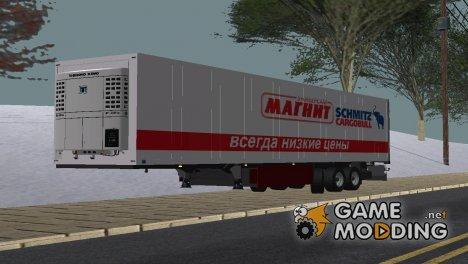 "Прицеп ""МАГНИТ"" for GTA San Andreas"