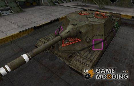 Контурные зоны пробития Объект 268 для World of Tanks