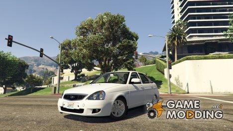 Lada Priora Hatchback для GTA 5