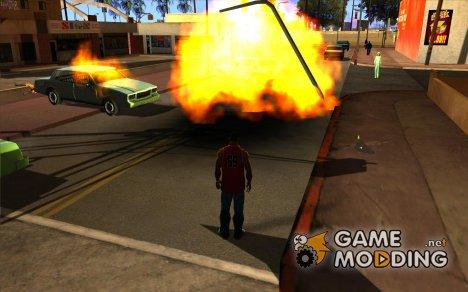 Взрыв (версия для ноутбуков без Numpad) для GTA San Andreas