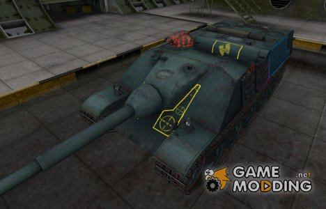 Качественные зоны пробития для AMX 50 Foch для World of Tanks