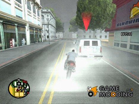 Explosive run для GTA San Andreas