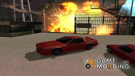 Поджог авто поблизости для GTA San Andreas