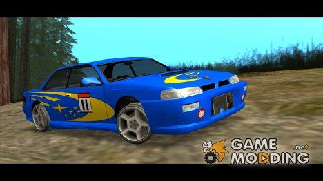 HD винилы для спортивных авто for GTA San Andreas