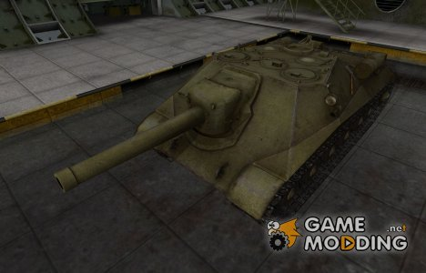Шкурка для Объект 704 в расскраске 4БО for World of Tanks