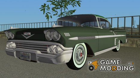Chevrolet Impala 1958 for GTA Vice City