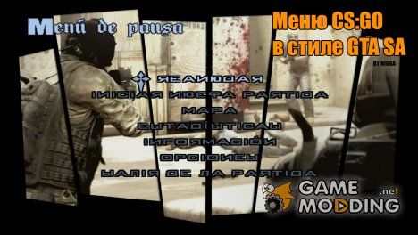 Меню CS:GO for GTA San Andreas