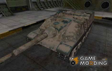 Французкий скин для AMX 50 Foch для World of Tanks