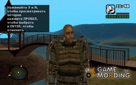 "Шрам в экзоскелете ""Монолита"" из S.T.A.L.K.E.R for GTA San Andreas"