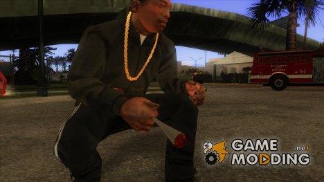 Косяк для GTA San Andreas