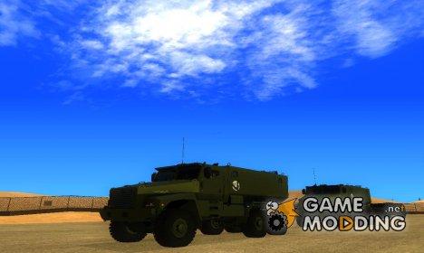 Бронеавтомобиль Урал 63095 Тайфун 2016 Server Vostok для GTA San Andreas