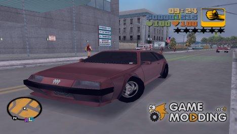 Deluxo HQ для GTA 3
