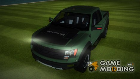 Ford F-150 SVT Raptor Paintjob 2 для GTA Vice City