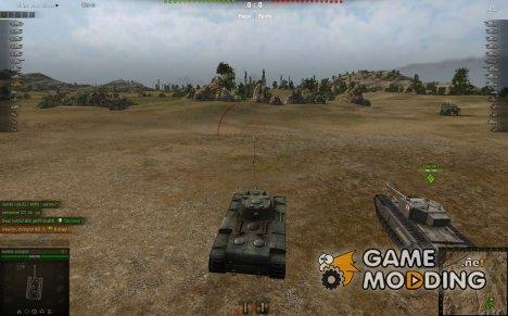 Мод сообщений в бою для World of Tanks для World of Tanks