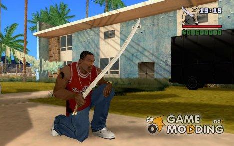 Хадхафанг - меч Арвен для GTA San Andreas