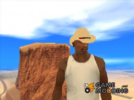 Ковбойская шляпа для GTA San Andreas