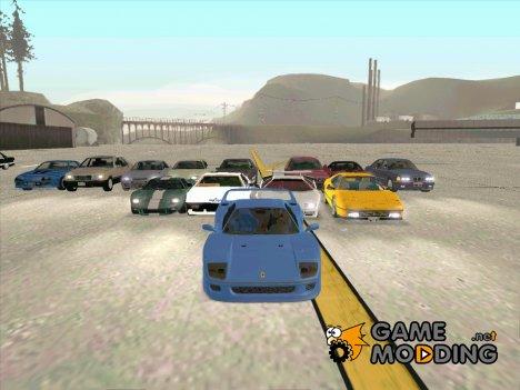 Автомобили подходящие к атмосфере игры for GTA San Andreas
