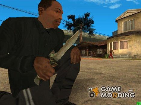 Нож Постапокалипсис для GTA San Andreas