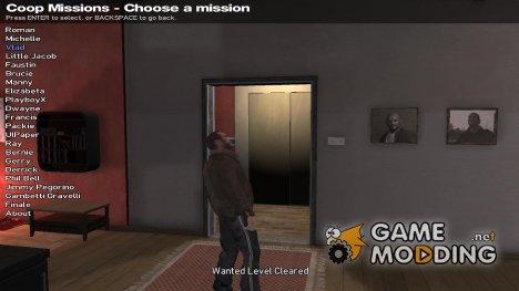 Миссии на выбор для GTA 4