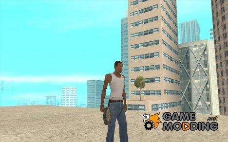 Сковорода for GTA San Andreas