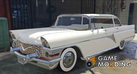 ГАЗ-13 Чайка for GTA 5