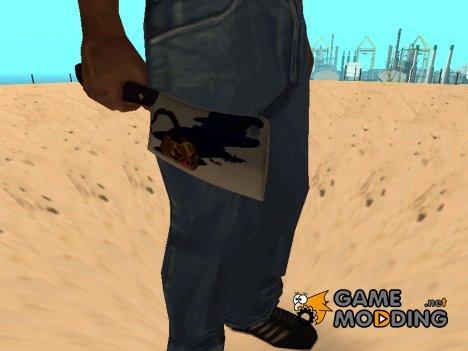 Зловещий тесак для GTA San Andreas