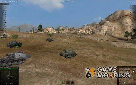 Черное сведение для World of Tanks