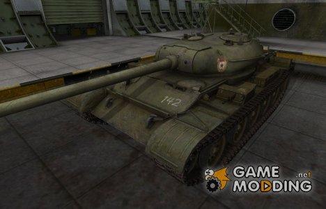 Скин с надписью для Т-54 for World of Tanks