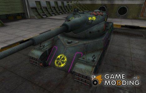 Контурные зоны пробития AMX 50 120 для World of Tanks
